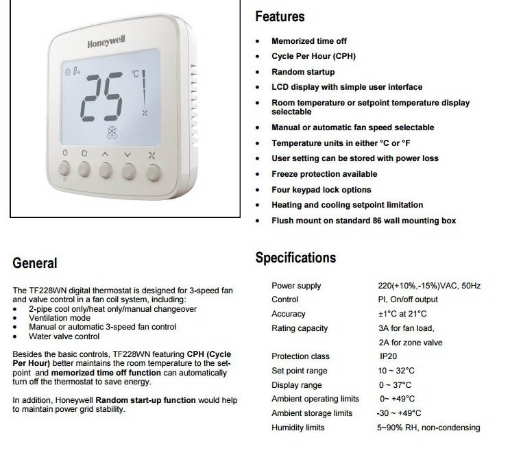 ترموستات محیطی هانیول سری O1 مدل TF228WN
