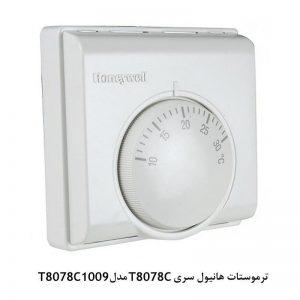 کنترلر هانیول سری T8078C مدل T8078C1009