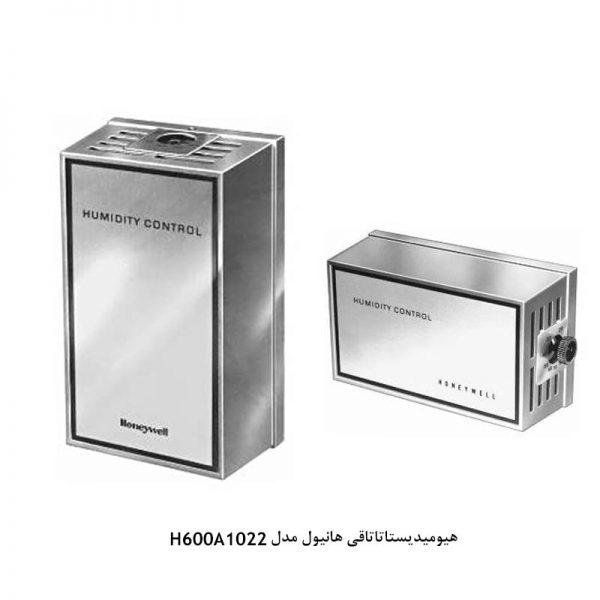 هیومیدیستات اتاقی هانیول مدل H600A1022