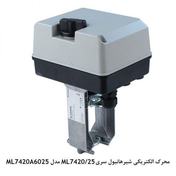 محرک الکتریکی شیر هانیول سری ML