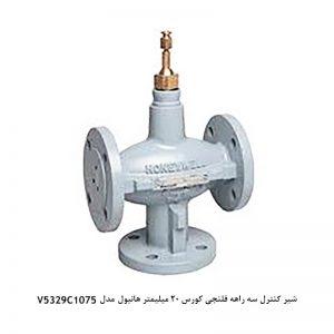 شیر کنترل سه راهه کورس 20 هانیول Series V5329C