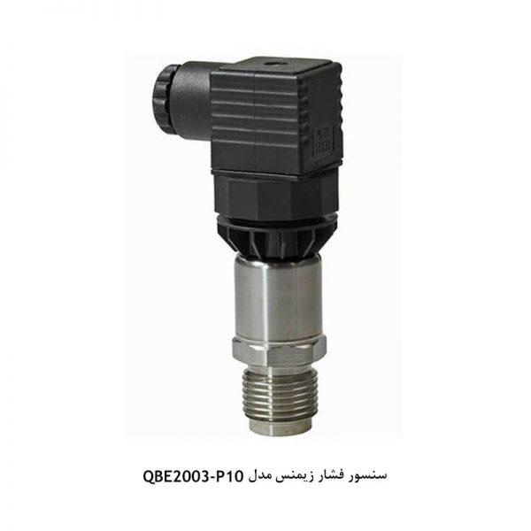 سنسور فشار زیمنس سری QBE2003