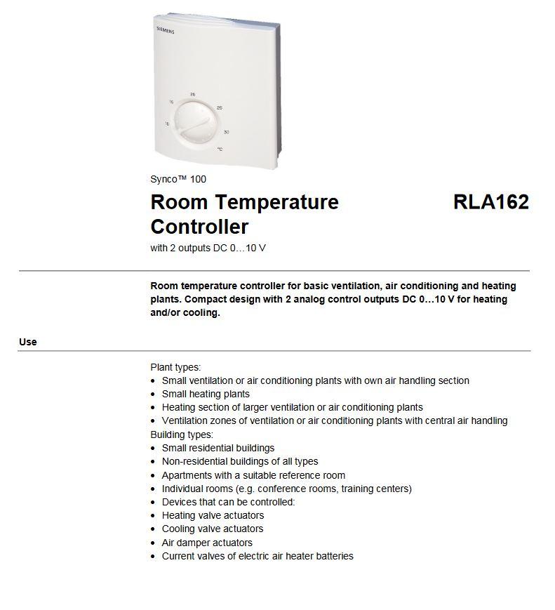 کنترلر دمای زیمنس سری RL