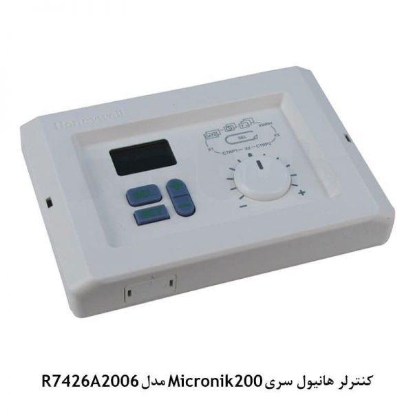 کنترلر مستقل هانیول سری Micronik200