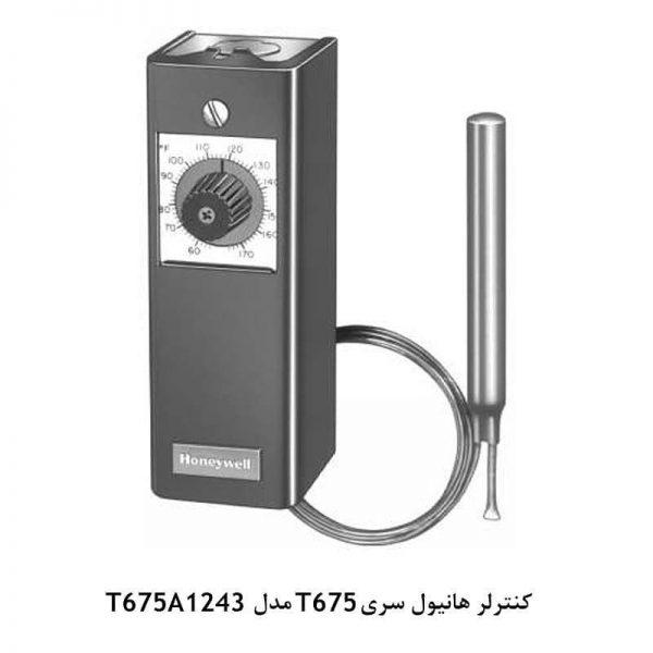 کنترلر الکترومکانیکی هانیول سری T675