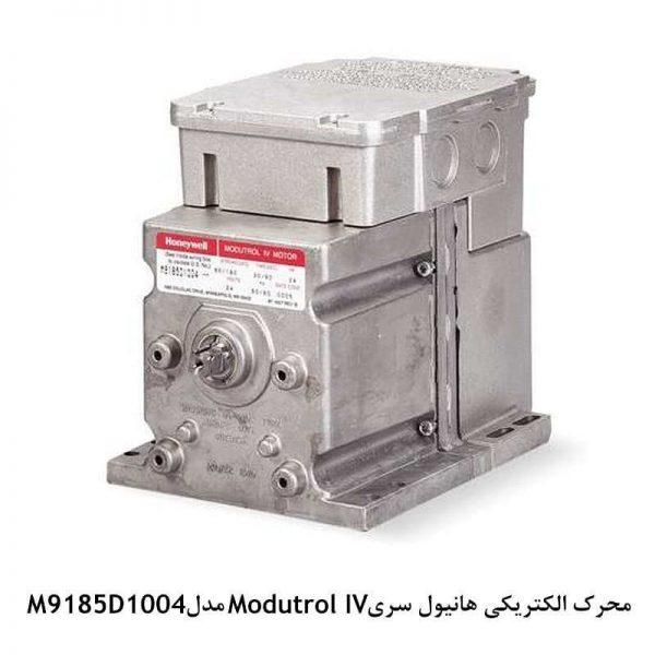 محرک الکتریکی تدریجی هانیول سری Modutrol IV