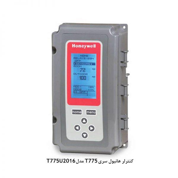 کنترلر الکترونیکی هانیول T775 Series 2000