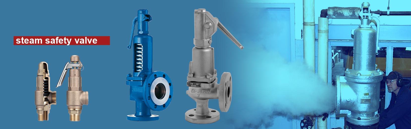 شیر اطمینان (steam safety valve)