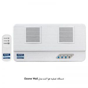 دستگاه تصفیه هوا KENT مدل Ozone Wall