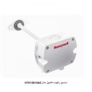 سنسور رطوبت هانیول سری H70