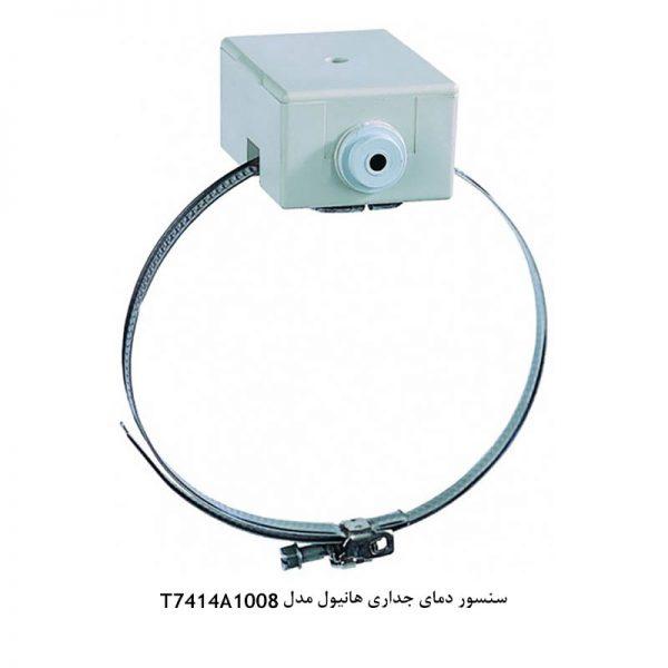 سنسور دمای مستغرق و جداری هانیول سری T74