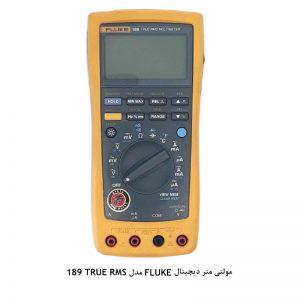 مولتی متر دیجیتال FLUKE مدل 189